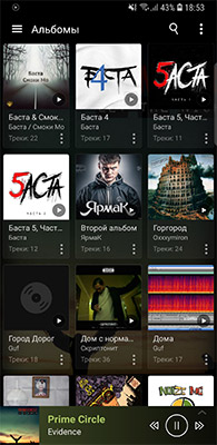 Stellio Player — Music from a Phone or VKontakte